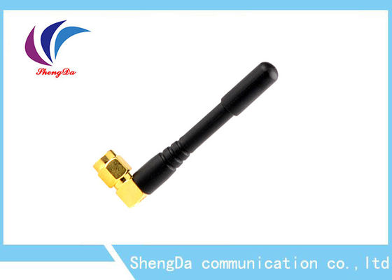 Cina High Gain Rubber Duck Wifi Antenna Magnetic Base SMA - J Connector Untuk Router pabrik
