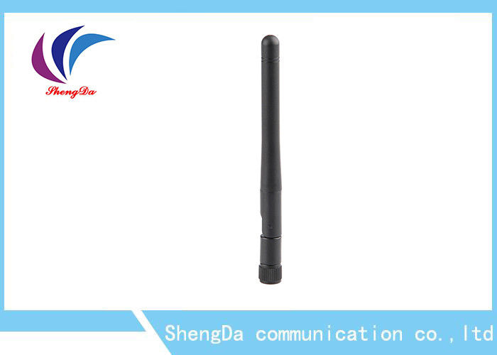 Eksternal Folding Wifi 2.4 Rubber Duck Antena SMA Male Connector 13CM Panjang pemasok