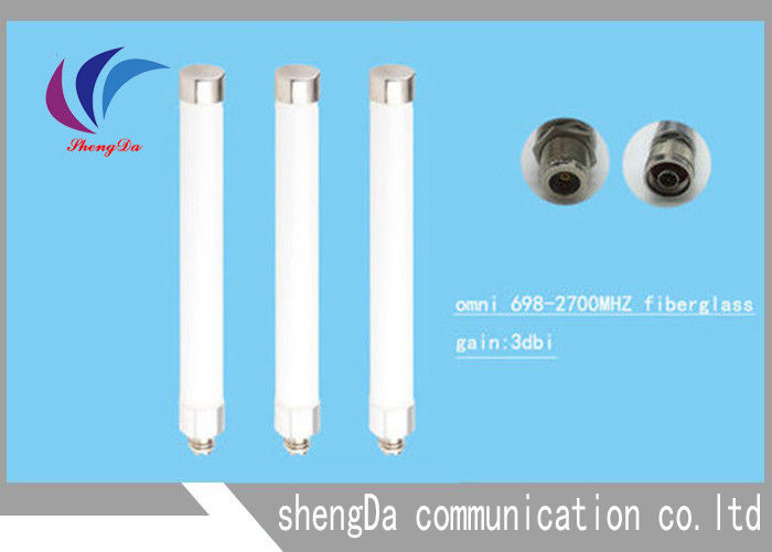 LTE 2G 4G 3G Omnidirectional Outdoor Antenna, Fiberglass Whip Antenna White High Gain pemasok